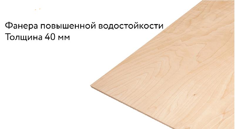 ламинированная фанера 40 мм